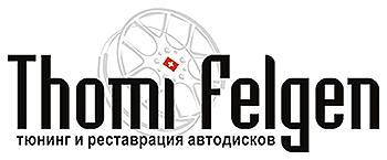 Thomi Felgen