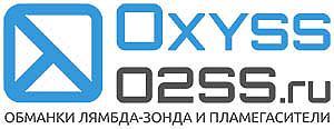 Oxyss, интернет-магазин